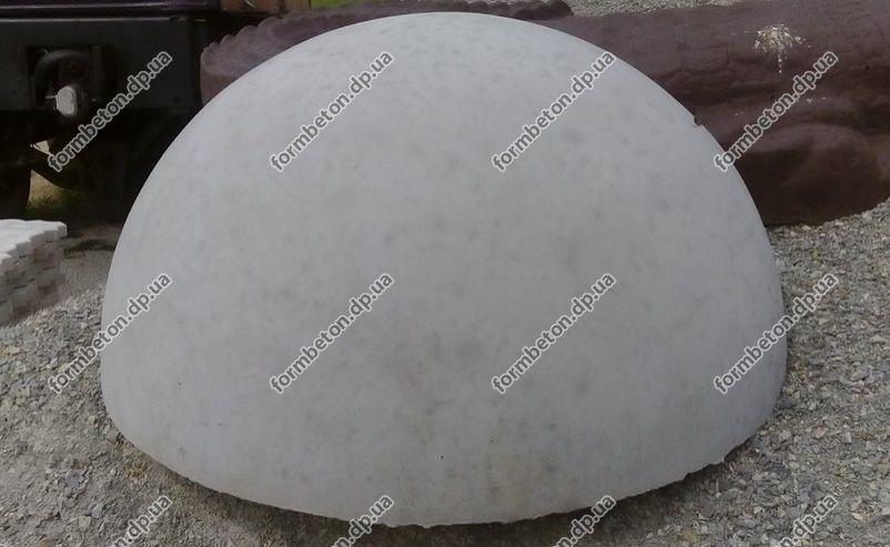 полусферы из бетона купить форму